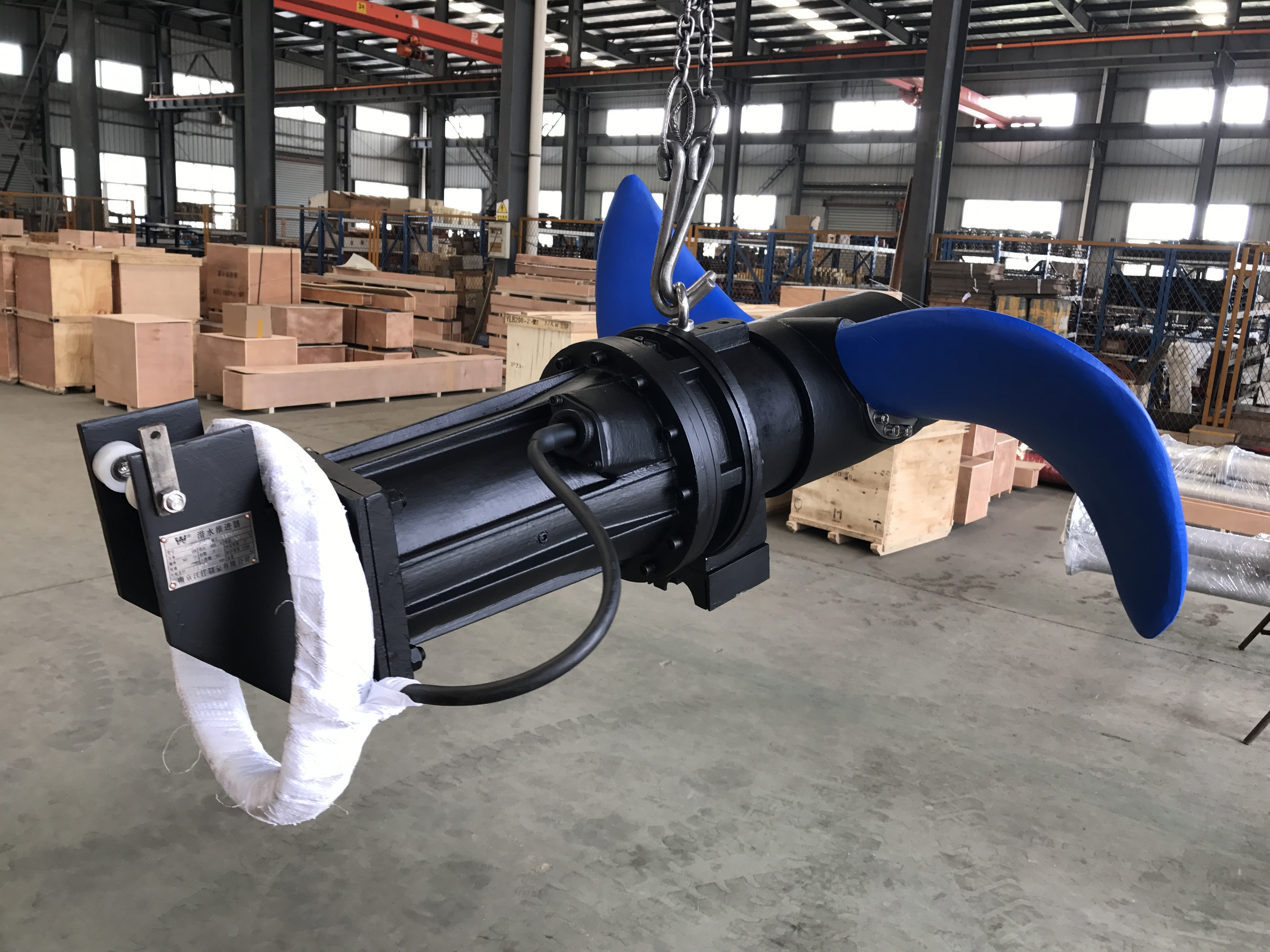 QDT Series Submersible Flow Propeller
