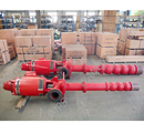 What is a Vertical Turbine Fire Pump?